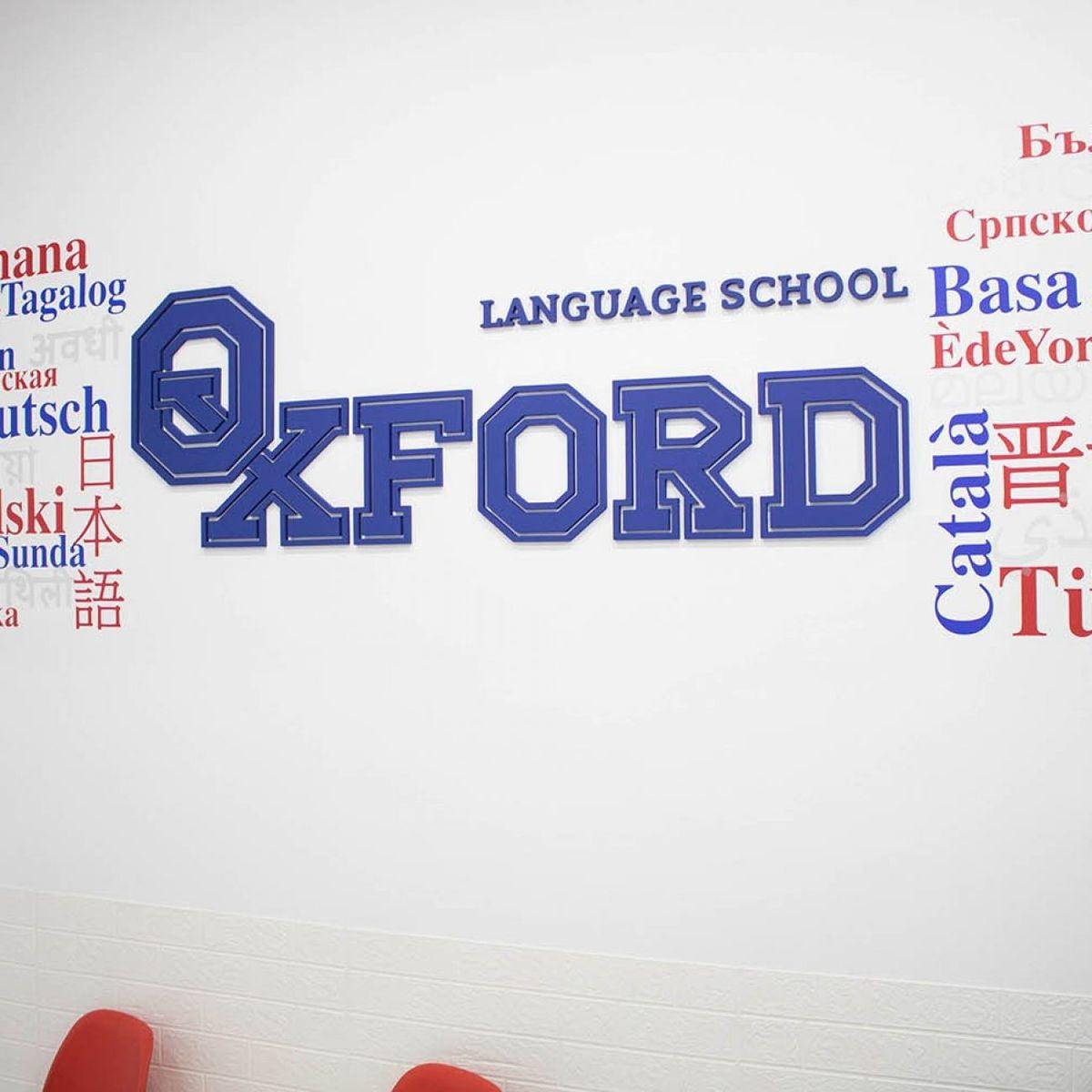 Oxford, academia de inglés en Deusto