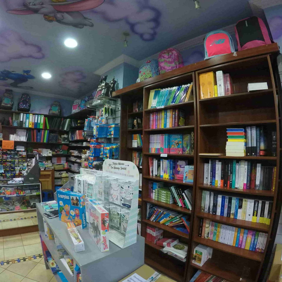 Librería Lapices Papelería en Zorroza