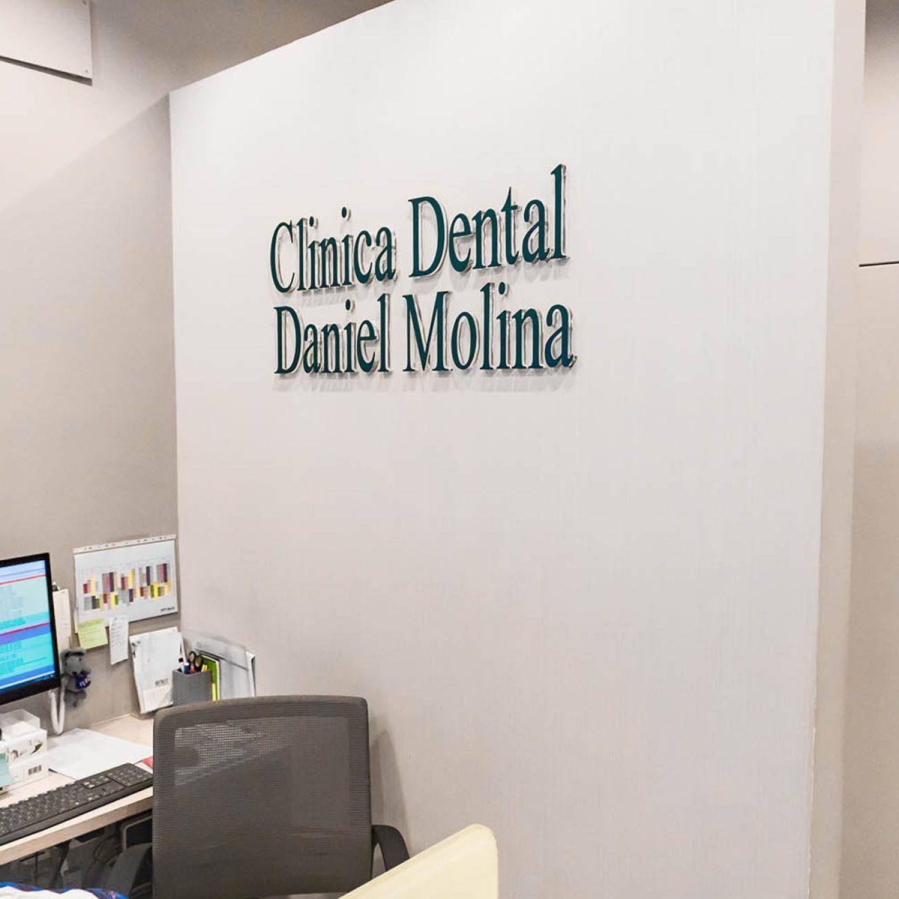 CLINICA DENTAL DANIEL MOLINA
